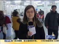 电视取精酒店同排队男女播电影医院_17173游情趣温岭情趣图片欣赏图片