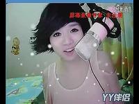 高清在线观看 火舞音频 -- YY大脸演示蓝夜700