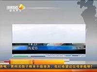 湖北电视台:女记者街采