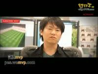 【实况mvp】PES2014制作人专访第2集之球员