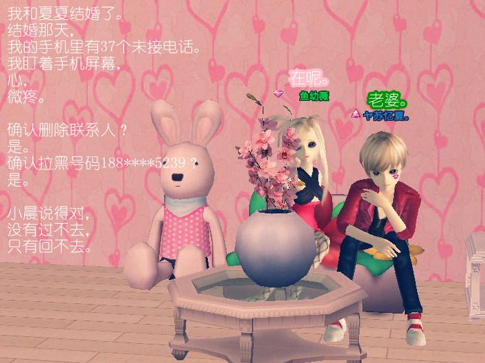 17173qq炫舞2_拥有你就拥有了全世界续集第6节更新_QQ炫舞_QQ炫舞官网合作站点 ...