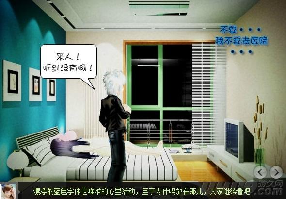 背景墙 房间 家居 起居室 设计 卧室 卧室装修 现代 装修 590_410