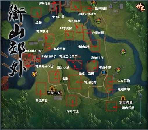 衡山郊外怪物分布地图