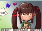 新仙剑四格漫画方士篇 新仙剑漫画
