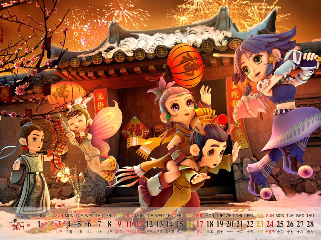 新春来临之际,梦幻西游官方放出了全新壁纸,图中以4女1男,一派喜气