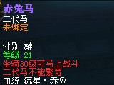 http://i2.17173.itc.cn/2013/yl/2013/08/29/20130829_3.jpg