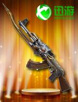 ������AK47