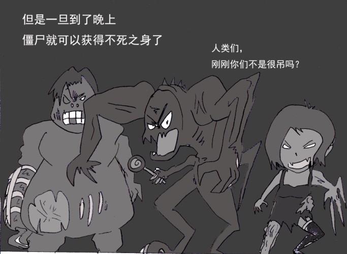csol2安娜变僵尸的漫画