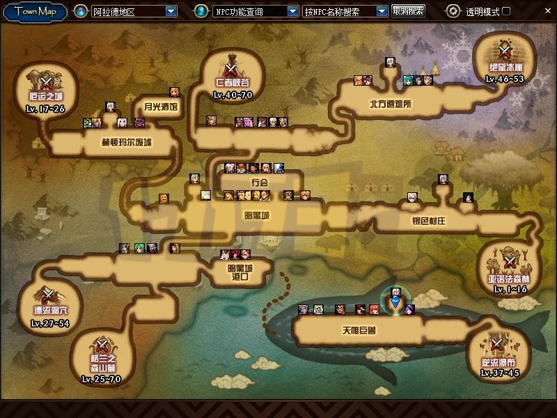 阿拉德大陆被毁灭 大转移后dnf新城镇地图一览