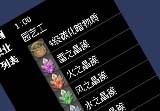 最终幻想14采集计时器
