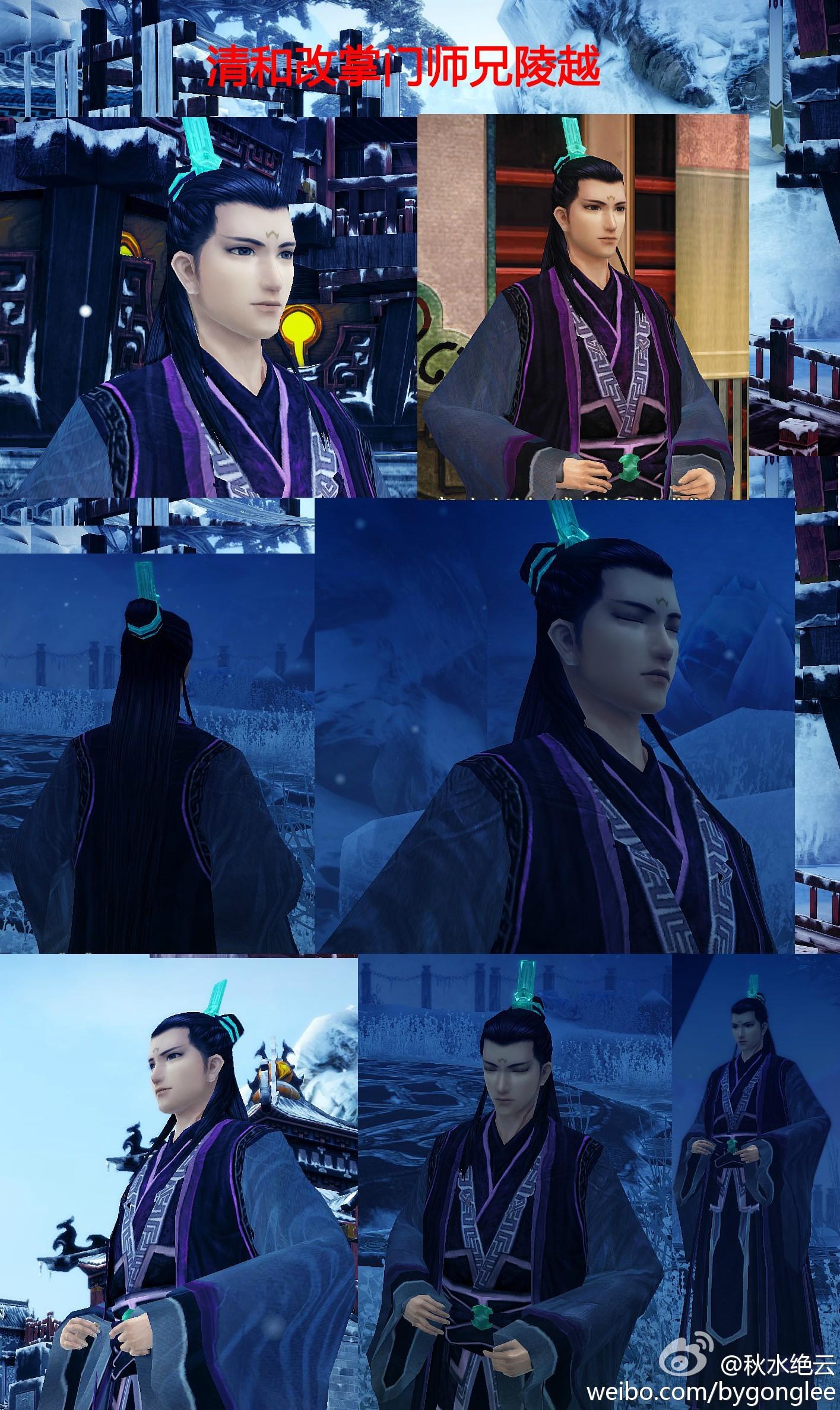 《古剑奇谭2》MOD  清和外装紫胤装