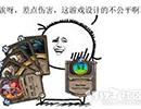 17173炉石论坛玩家每日囧图集锦 5.19
