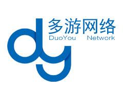 北京多游网络科技有限公司