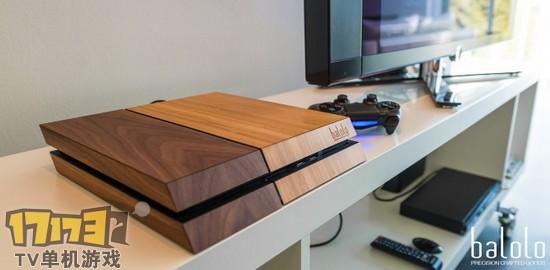 黑色太单调?定做木质PS4尽现奢华尊贵品质-17173游戏及频道