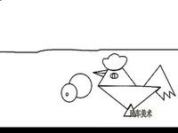 简笔画小鸡的画法-游戏视频