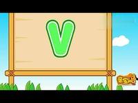 新儿童歌曲--英语字母歌儿歌视频连续播放-游戏