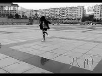 超清预告 八神鬼步舞从开始到现在-深圳鬼步舞