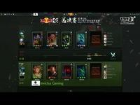 2013红牛ECL dota2决赛:DK vs IG #2