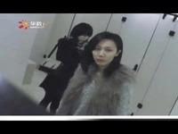 视频: 厦门大学女厕现偷拍门:爆50多张女生上厕所