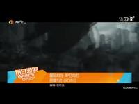 [每日游报]ECL DOTA2决赛IG复仇DK