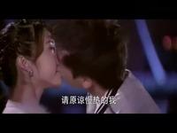 片段 李易峰吻戏