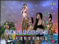 爱拼才会赢――十二大美女海底城泳装歌唱
