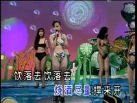 视频: 十二大美女海底城泳装歌唱秀免失志mv