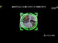 免费在线观看JUMP全瑜伽乱斗路飞AR展示-游视频养心明星图片