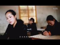 彝族女子组合金丝鸟的歌曲《师情》 彝族