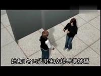美女助教裸照色诱中学生上床被捕 4月14日