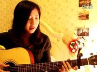 视频短片 深夜吉他弹唱《妈妈要我出嫁》花粥