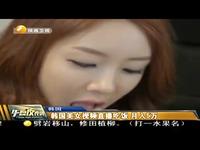 韩国:韩国美女视频直播吃饭