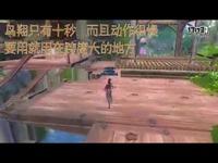 剑网3一口气上琉璃岛 无调息多跳法解说视频