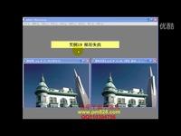 教程视频撒网专辑-撒网_17173游戏视频上单人马视频教学图片