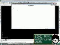 autocad快捷键_中望2008cad免费下载-游戏视工程机械cad图纸图片