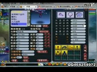 17173梦幻西游打造裁缝炼金模拟器 使用视频