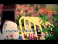 罗心洁2013最新伤感歌曲图片