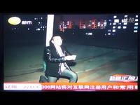 14年2月24日-辽宁都市频道-新闻正前方-沈阳3