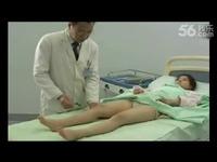 热点视频 视频 少女全身体检