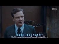 超清完整版 看电影学教练技术【国王的演讲】
