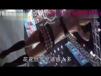 超清dj星爷Relievedv舞曲最新舞曲-游戏视频_1视频发黄图片