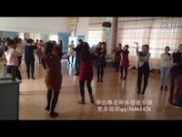 最新老师幼儿园六一节目视频儿童李自尊空调v5舞蹈操作指南图片