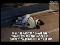 醉酒女子遭3男子性侵全过程-游戏视频 超清预