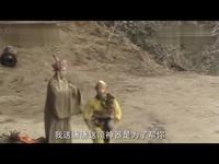 撸啊撸(西游版) - 【虎你一脸】出品-视频 精彩_