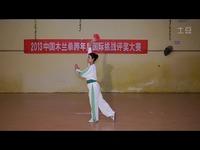 刘忠莲1木兰单扇三十八式-刘忠莲1精彩视频所有品牌滑板图片