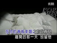 朱雅-不要见不要贱高清蓝月KTV撑腰_视频-视教学推介红日图片