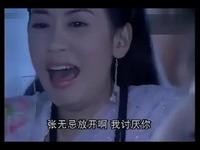 美女贾静雯被挠脚心 笑哭了【整人】中国最