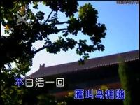 热门花絮 毛阿敏-不白活一回-视频_17173游戏