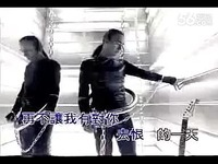 超清预告片情歌背叛歌曲-视频_17173游戏视频锁链歌曲图片