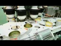 完美公司简介--带内部生产线-视频 精彩片段_1